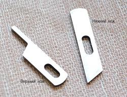 Как заменить и заточить ножи оверлока