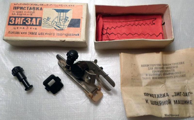 Ремонт швейных машин подольск 142