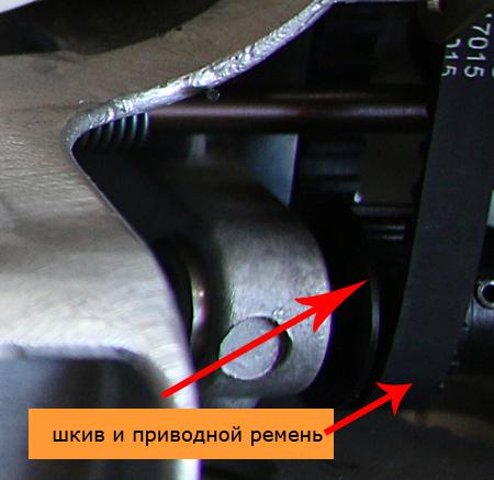 Причина сбоя параметров настройки иглы и челнока