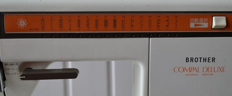 Качественные характеристики современных швейных машин