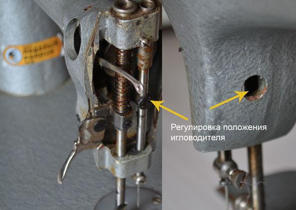 Положение игловодителя швейной машинки ПМЗ