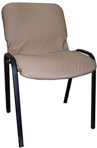 Как сшить чехлы на стул
