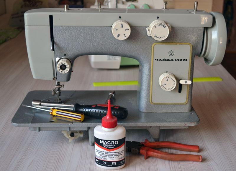 Ausini инструкция по сборке - фото 6