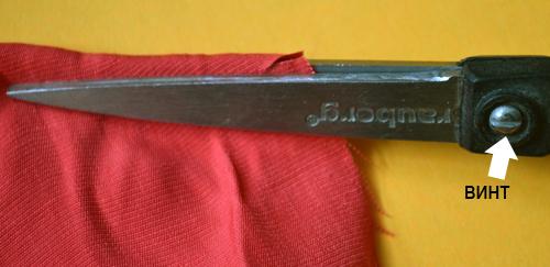 Винт крепления лезвий ножниц